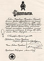 Kate Marsden p197 Diploma of the Russian Imperial Red Cross Society.jpg