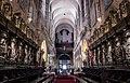 Katedra jana chrzciciela widok w kier bramy.jpg
