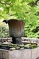 Katsuo-ji2326.jpg