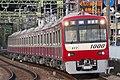 Keikyu-Type1000-1177F.jpg