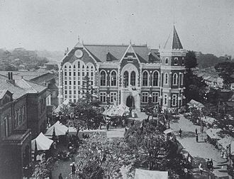 Keio University - Keio University in May 1912
