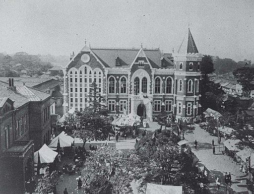 Keio University Library,1912