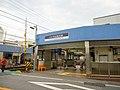 Keisei-Inage station entrance 20160329 P3295576.jpg