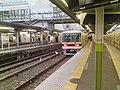 Keisei Tsudanuma Station platform 5 - panoramio.jpg
