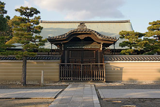 Kennin-ji - Hōjō (方丈, the Abbot's Quarters),  an Important Cultural Property of Japan