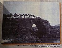 Kfar-Yehoshua-old-RW-station-819c2.jpg