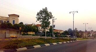 Kfar Yona - Image: Kfaryonaentrace