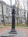 Kharkiv - Alchevskyi.jpg