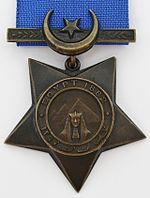Khedives Star Obverse.jpg