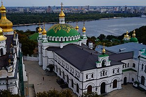 Ukrainian Orthodox Church (Moscow Patriarchate) - Refectory Church, a mother cathedral of the church (since 1992)
