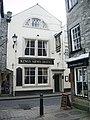 King Arms Hotel, Market Street, Kirkby Lonsdale - geograph.org.uk - 734564.jpg
