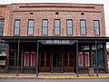 King Opera House, Van Buren, Arkansas.jpg