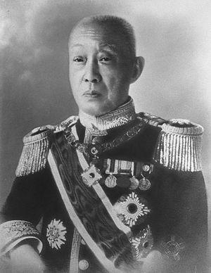 Saionji Kinmochi - Image: Kinmochi Saionji 2