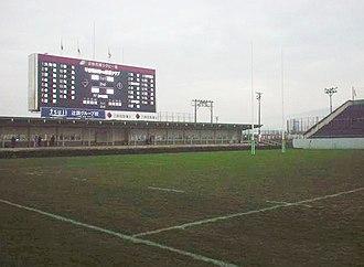 2019 Rugby World Cup - Image: Kintetsu Hanazono rugby stadium