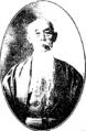 Kishaba Chōken.PNG