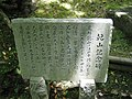 Kiyomizu-dera National Treasure World heritage Kyoto 国宝・世界遺産 清水寺 京都120.jpg