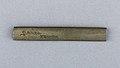 Knife Handle (Kozuka) MET 36.120.233 002AA2015.jpg