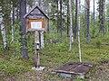 Kolari Saivo metsäkaartilaisten mmerkki.jpg
