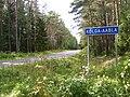 Kolga-Aabla silt.jpg