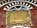 Kommandørgård - Tür 2.jpg