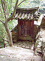 Korea-Gurye-Hwaeomsa 5064-06.JPG