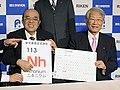 Kosuke Morita and Hiroshi Matsumoto cropped Hideto Enyo Kosuke Morita Koji Morimoto and Hiroshi Matsumoto 20161201.jpg
