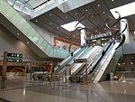 Kowloon Station Exit C 201406.jpg