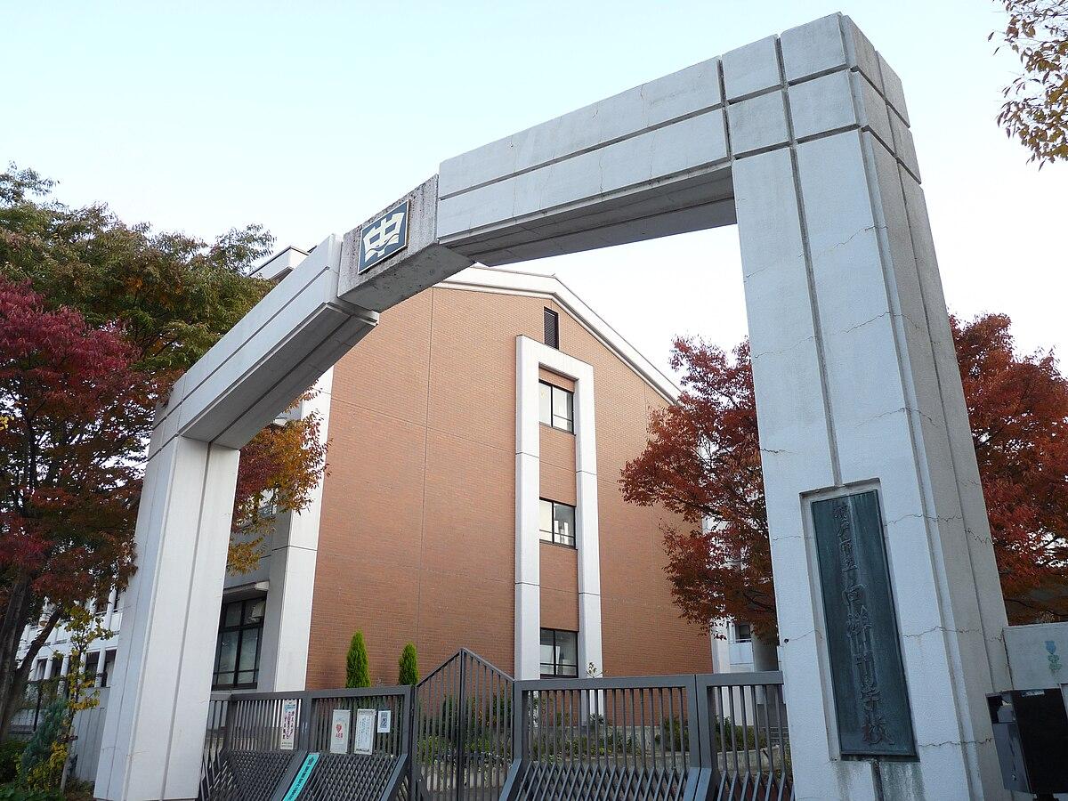 Px Koyo Junior High School Kobe C Japan