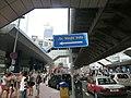 Kuala Lumpur City Centre, Kuala Lumpur, Federal Territory of Kuala Lumpur, Malaysia - panoramio (26).jpg