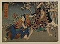 Kunikazu - Dai Nihon rokuju yo kyo no uchi - Walters 9597.jpg