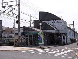 Kusanagi Station (Shizuoka Railway) Railway station in Shizuoka, Japan