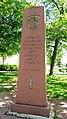 Kustaa Vaasan muistokivi 1946.jpg