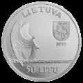LT-1995-50litų-Čiurlionis-a.png