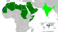League of Arab States map 2007.png