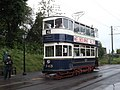 Leeds 345 in wet weather.jpg