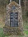 Leidingshofer Tal war memorial P4RM2378.jpg