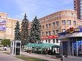 Lenin square in Donetsk 001.jpg