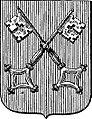 Les anciens couvents de Lyon - 011 - Armes Ainay.jpg