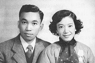Liang Sili - Liang Sili, with his wife Mai Xiuqiong, in November 1956