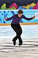 Lillehammer 2016 - Figure Skating Men Short Program - Roman Sadovsky.jpg