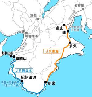 JR紀勢本線(亀山−和歌山市)の路線図・停車駅 -  …