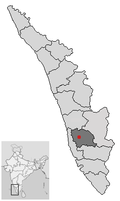 Location of Kottayam in Kerala