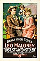 Lost, Strayed or Stolen (1923) poster.jpg