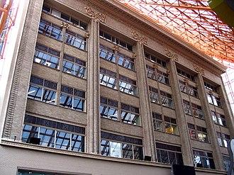 Kaufman-Straus - Image: Louisville Kaufman Straus Building