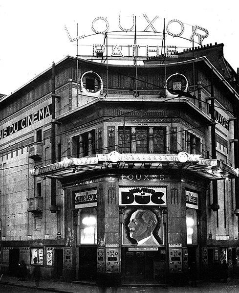Movie Theater in Paris Movie Theater in Paris