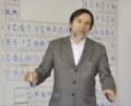 Luigi Dei durante una lezione.png