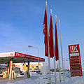Lukoil petrol station in Salekhard.jpg
