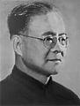 Luo Chang Pei.jpg