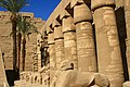 Luxor, Luxor City, Luxor, Luxor Governorate, Egypt - panoramio (10).jpg