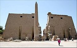 Luxor - obelisk and pylon.jpg